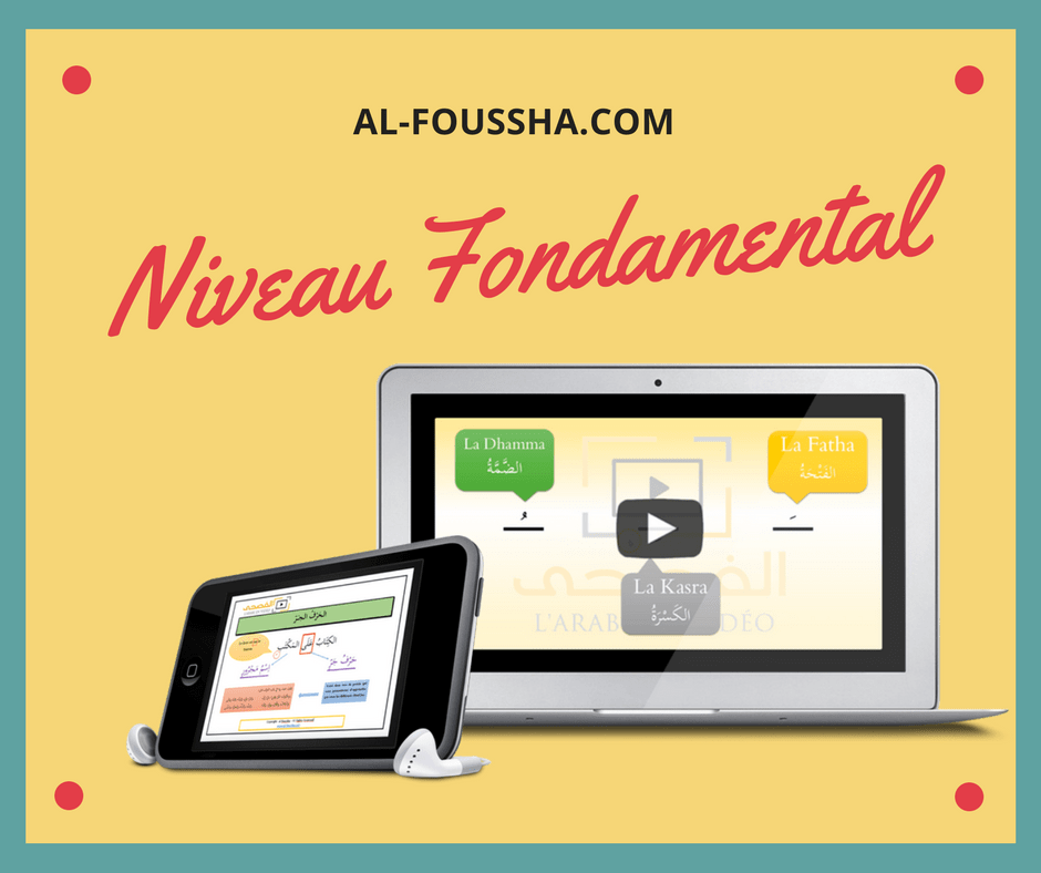 apprendre l u0026 39 alphabet arabe facilement  u2014 al foussha
