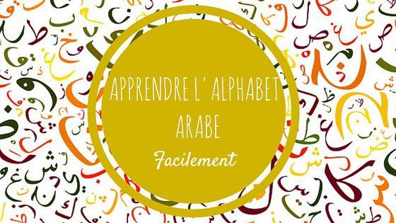 Favoris Apprendre l'alphabet arabe facilement — Al Foussha QJ81