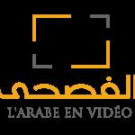 Al Foussha