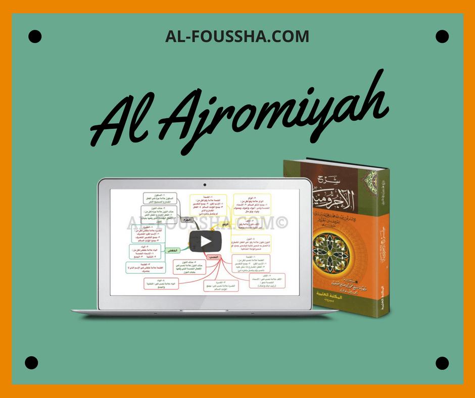 ajromiyah
